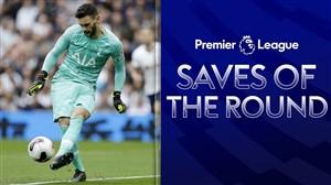 برترین سیوهای هفته هفتم لیگ برتر جزیره 20-2019
