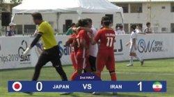 خلاصه فوتبال نابینایان ایران 1 - ژاپن 0 (قهرمانیآسیا)