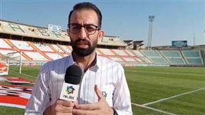 گزارش از ورزشگاه یادگارامام؛در انتظار حضور تیتی ها