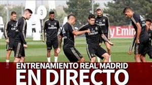 تمرین امروز تیم رئال مادرید