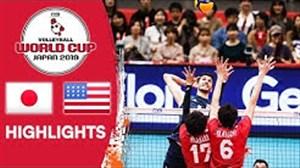 خلاصه والیبال ژاپن 0 - آمریکا 3 (جام جهانی)