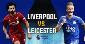 خلاصه بازی لیورپول 2 - لسترسیتی 1
