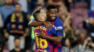 فهرست بارسلونا برابر سویا با یک سورپرایز