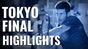 قهرمانی مقتدرانه نواک جوکوویچ در تنیس آزاد ژاپن