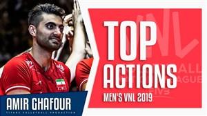 بهترین های امیر غفور ستاره ی تیم ملی والیبال ایران 2019
