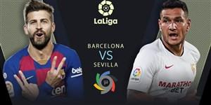 خلاصه بازی بارسلونا 4 - سویا 0
