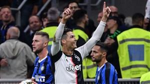 خوشحالی رونالدو از پیروزی یووه در دربی ایتالیا