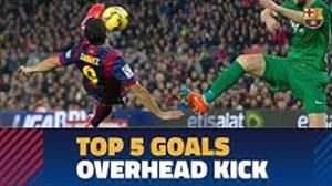 5 گل تماشایی ستارگان بارسلونا با ضربات آکروباتیک