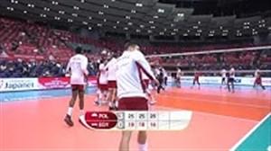 خلاصه والیبال لهستان 3 - مصر 0
