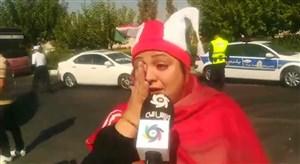 اشک شوق خانواده ها برای ورود به استادیوم آزادی