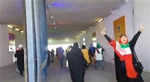 اختصاصی: جشن ورود به ورزشگاه آزادی با جیغ