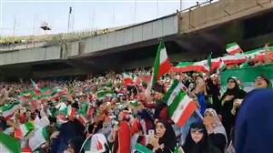 اهتزاز پرچم ایران ؛ تصاویر باشکوه از جایگاه بانوان ورزشگاه ازادی