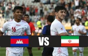 خلاصه بازی ایران 14 - کامبوج 0
