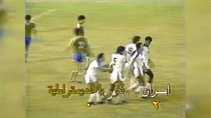 دیدار ایران و کره شمالی در جام ملتهای آسیای ۱۹۸۰