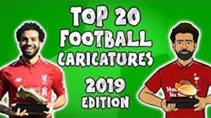 20 کاریکاتور از ستارگان فوتبالی