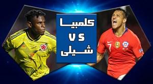 خلاصه بازی کلمبیا 0 - شیلی 0 (دوستانه)