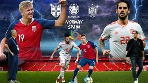 خلاصه بازی اسپانیا 1 - نروژ 1 (مقدماتی یورو)