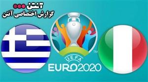 خلاصه بازی ایتالیا 2 - یونان 0