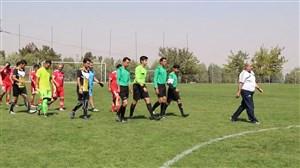 اولین دوره مسابقات فوتبال جامعه حقوقدانان ایران