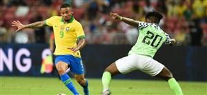 تساوی برزیل و نیجریه در روز مصدومیت نیمار