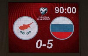 خلاصه بازی قبرس 0 - 5 روسیه