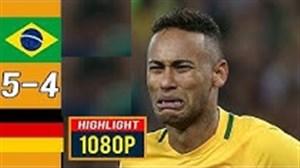 بازی خاطره انگیز برزیل - آلمان در سال 2016