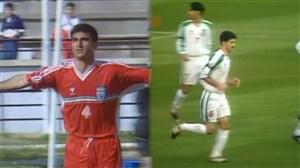 نگاهی به پرگلترین بردهای تاریخ تیم ملی ایران