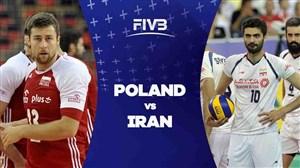 خلاصه والیبال لهستان 3 - 0 ایران