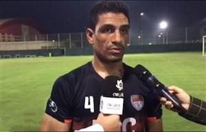 مصاحبه کاپیتان فولاد در خصوص آخرین شرایط تیم