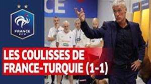 پشت صحنه تساوی تیم ملی فرانسه برابر ترکیه