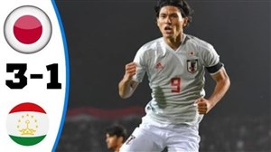 ویدئو خلاصه بازی تاجیکستان 0 - ژاپن 3