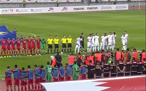 سرود ملی و حرکت توهینآمیز تماشاگران بحرینی