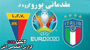 ویدئو خلاصه بازی لیختن اشتاین 0 - ایتالیا 5 (گزارش اختصاصی آنتن)