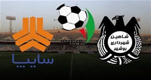 خلاصه بازی شاهین شهرداری بوشهر 2 - سایپا 0
