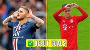 اولین گل خریدهای جدید تیمهای مطرح اروپایی