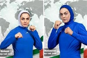 2 مدال طلا برای بانوان ووشوکار ایرانی