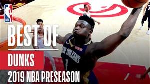 بهترین اسلم دانکهای پیش فصل بسکتبال NBA