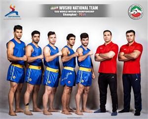 رمز موفقیت تیم ملی ووشو در رقابت های جهانی