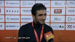 صحبت های محسن محمدسیفی پس از کسب مدال طلا