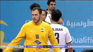 خلاصه هندبال ایران 48 - 16 هنگ کنک(انتخابی توکیو2020)