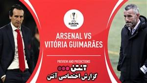 خلاصه بازی آرسنال 3 - ویتوریا گیمارش 2 (گزارش اختصاصی)