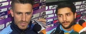 صحبتهای بازیکنان استقلال پساز پیروزی مقابل پارس