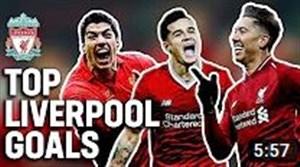 برترین گل های لیورپول در جام حذفی