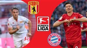 خلاصه بازی بایرن مونیخ 2 - یونیون برلین 1
