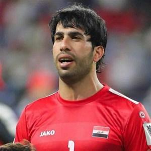 بازگشت کاپیتان اول عراق مقابل ایران