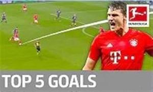 5 گل برتر هفته نهم بوندسلیگا
