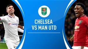 خلاصه بازی چلسی 1 - منچستریونایتد 2 (جام اتحادیه)