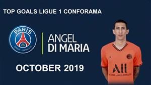 گلهای برتر لیگ فرانسه در ماه اکتبر 2019