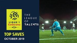 سیوهای دیدنی لیگ فرانسه در ماه اکتبر 2019