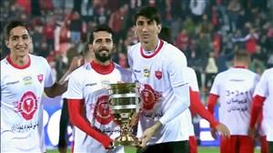 مراسم اهدای سوپرجام فوتبال ایران به تیم پرسپولیس